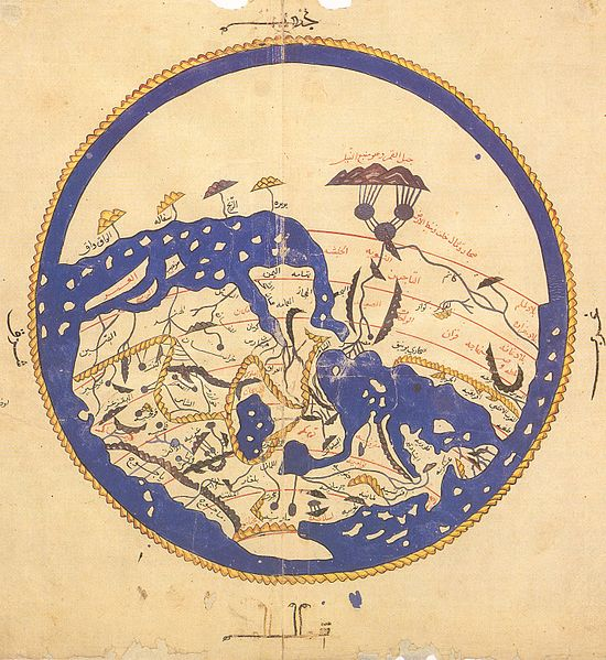 Al-Idrīsī world map. 1154.