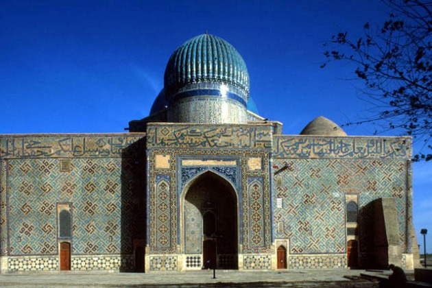 Shrine of Khwajah Ahmad Yasavi.  Archnet.org