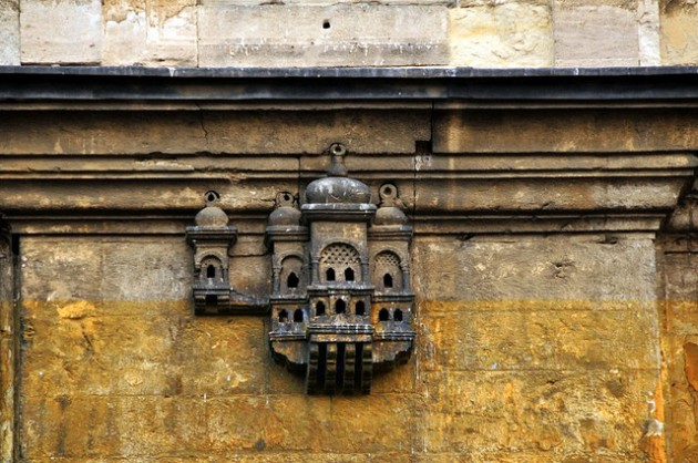 Birdhouse on the Ayazma Camii Mosque. Istanbul, Turkey. Photo by Celalettin Güneş